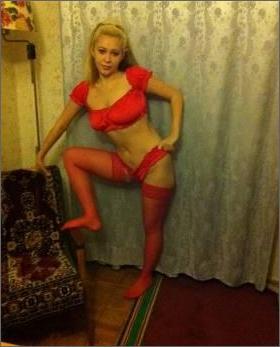снять проститутку мукачево