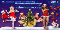 intim-house.com