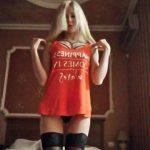 фото харьковской проститутки